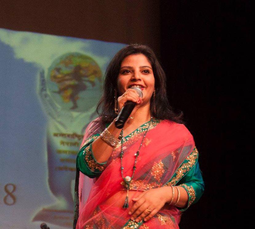 Binita Rimal